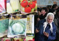 Expoziţia Agricolă şi Horticolă
